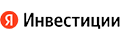 Яндекс.Инвестиции - логотип