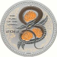 Реверс монеты «Змея с розами»