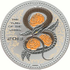 Монета Змея с розами