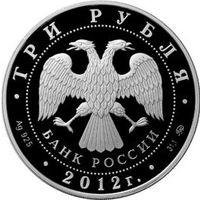 Реверс монеты «Дракон»