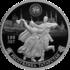 Монета 100-летие образования Республики Татарстан