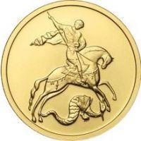 Аверс монеты «Георгий Победоносец»