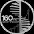 Монета 160-летие Банка России (Развитие)