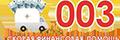 ООО МКК «ДЕНЬГИ 003» - логотип